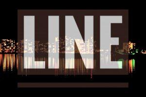 line浮気調査料金診断